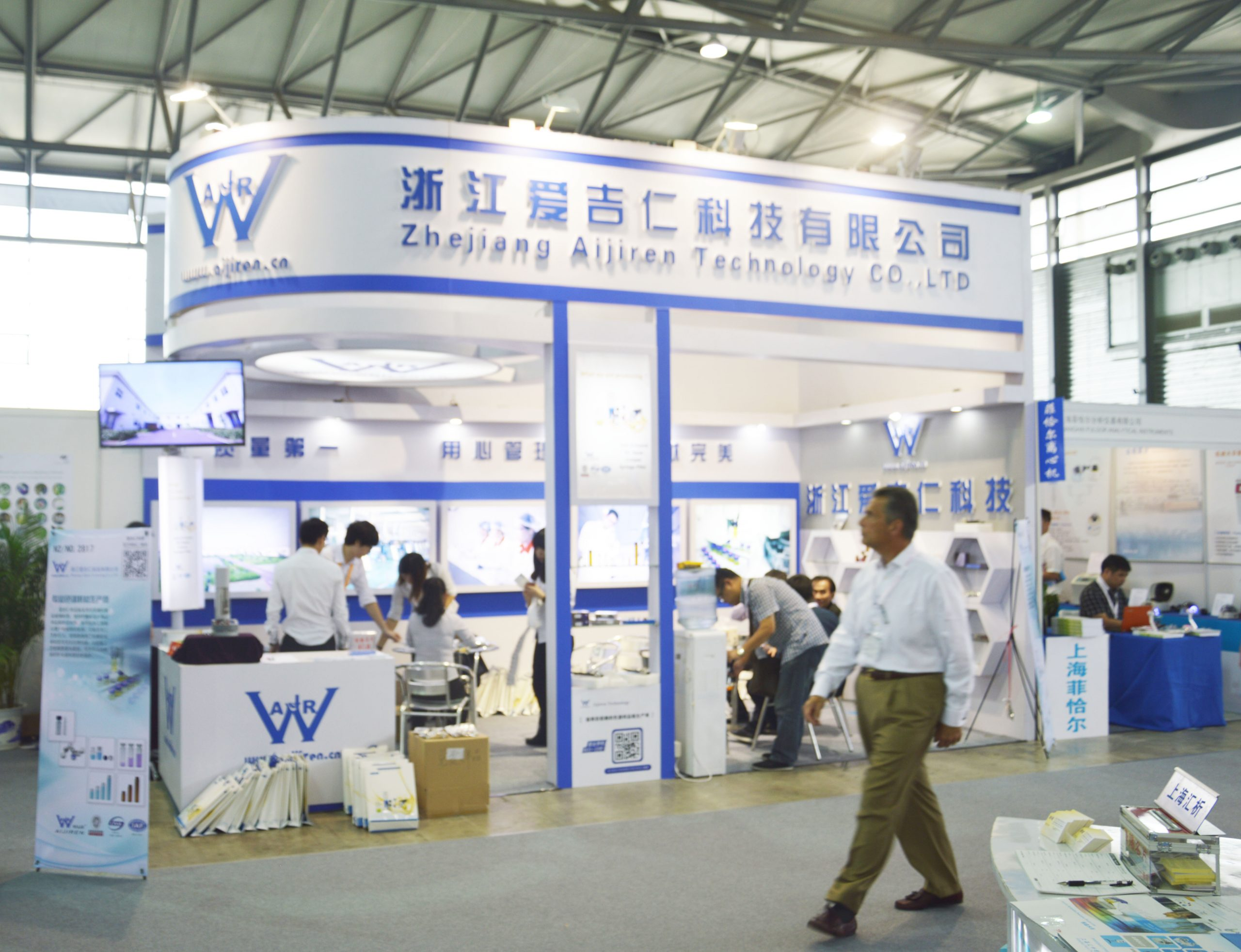 Autosampler VialAijiren Technology's perfect curtain call Munich Analytica China Conference