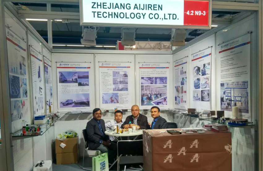 Autosampler VialThe 31st German International Chemical Engineering, Environmental Protection and Biotechnology Exhibition (ACHEMA 2015)